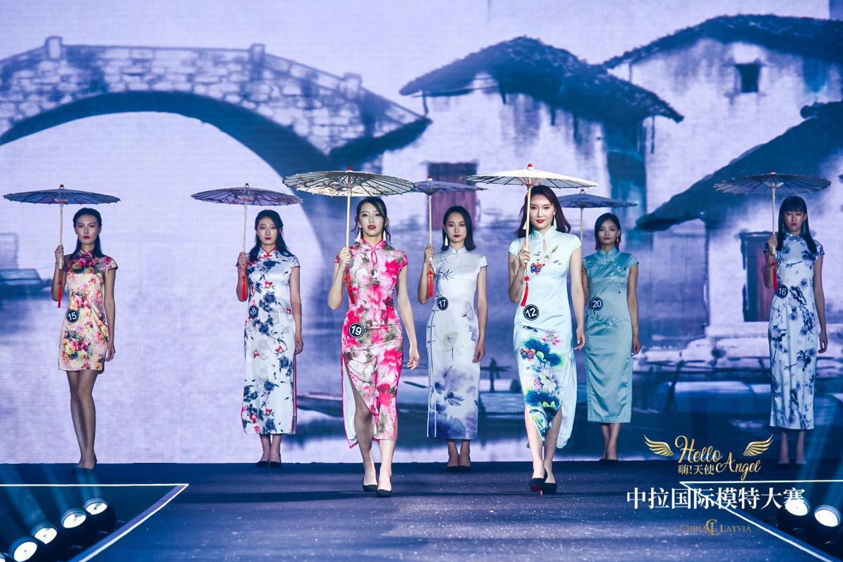 亚洲天使·中拉国际模特大赛中国区决赛圆满举办 中